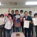 BMR(ビジネス夢新聞)セミナー