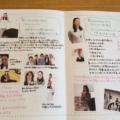 チラシ・ニュースレター作成